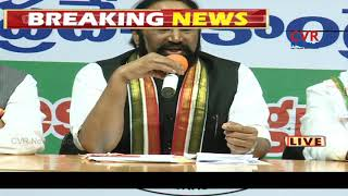 PCC Chief Uttam Kumar Reddy  LIVE Speech About T-Congress Manifesto | CVR NEWS - CVRNEWSOFFICIAL
