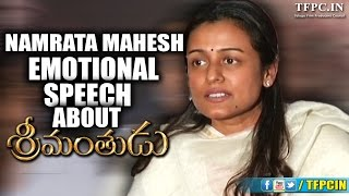 Namrata Mahesh Emotional Speech About Srimanthudu | TFPC - TFPC