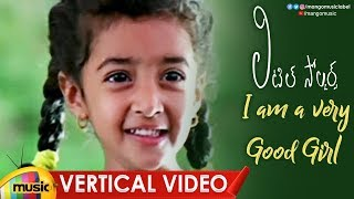 I Am A Very Good Girl Vertical Video Song | Little Soldiers Movie Songs | Baladitya | Mango Music - MANGOMUSIC