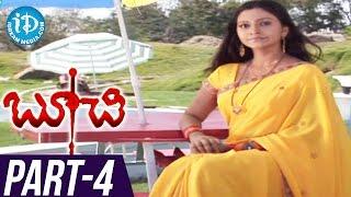 Boochi Full Movie Part 4 || Shafi || Vaibhav || Naveena || Suthi Velu || Sridhar - IDREAMMOVIES