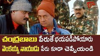 Comedian Sunil Best Comedy Scenes | Telugu Comedy Videos | TeluguOne - TELUGUONE