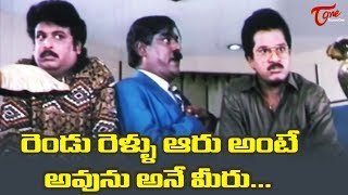 రెండు రెళ్ళు ఆరు అంటే అవును అనే మీరు.. నన్నే ఎదిరికిస్తున్నారంటే | Back to Back Comedy | TeluguOne - TELUGUONE