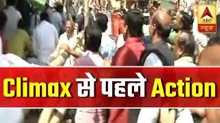 Priyanka Gandhi at Ramnagar: Clash erupts between Cong, BJP workers - ABPNEWSTV