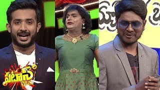 Patas Standup Ka Boss Latest Promo - 11th November 2019 - Anchor Ravi,Varshini - #Pataas - MALLEMALATV