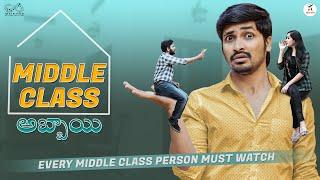 Middle Class Abbayi (MCA) | Jay R.M | Sunny K | John Chris | Infinitum Media - YOUTUBE