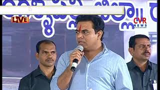 KTR LIVE Speech | Launches ITI College in Mandepally | Sircilla District | CVR NEWS - CVRNEWSOFFICIAL