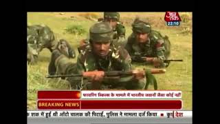 Vande Mataram: Indian Soldiers Train With U.S. Army at JBLM, As It Happened - AAJTAKTV