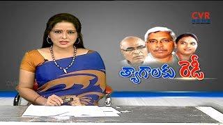 తెలంగాణ ఎన్నికల్లో అగ్రనేతల త్యాగాల బాట | Mahakutami Key Leaders Sacrifices Their Constituency Seats - CVRNEWSOFFICIAL