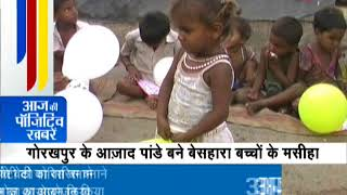 Positive News: Man runs roti bank near Gorakhpur station, teaches kids - ZEENEWS