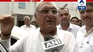 Hooda confident of Congress' thumping victory in Haryana l Says we will form Govt. for third time - ABPNEWSTV