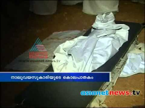 Baby girl tortured, raped and killed at Chottannikkara: Brutal attack by mother's lover
