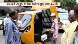 GHMC orders Electric autos for Garbage Collection | CVR News - CVRNEWSOFFICIAL