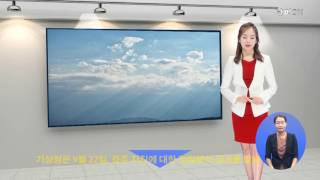 (수화방송) 날씨온뉴스_9월 4째주