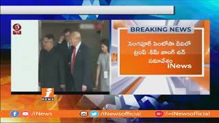 Donald Trump and Kim Kong Un Meet at Capella Hotel | US and North Korea Summit In Singapore | iNews - INEWS