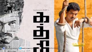 New producer for Kaththi?