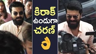 Ram Charan Stylish Look Like Never Before | Awesome Look | TFPC - TFPC