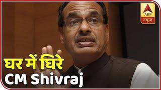 Shivraj's wife faces criticism in MP's Budhni - ABPNEWSTV
