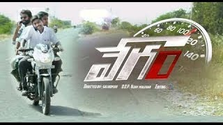Vegam_ Follow the Traffic rules_ latest Telugu Shortfilm by sai kumar - YOUTUBE