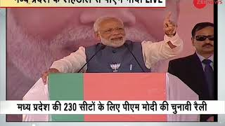 PM Modi attacks Congress while addressing rally in MP's Ambikapur - ZEENEWS