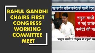 Rahul Gandhi's newly constituted Congress Working Committee meets - ZEENEWS