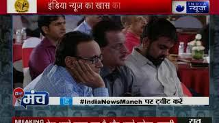 इंडिया न्यूज़ कार्यक्रम 'मंच' पर मुख्तार नकवी ने कहा सामाजिक सदभाव, भाईचारा हमारी प्रतिबद्धता - ITVNEWSINDIA