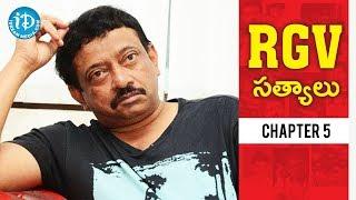 RGV Mind Blowing Speeches   RGV Truths   Chapter 5   Ram Gopal Varma   iDream Telugu Movies - IDREAMMOVIES