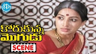 Korukunna Mogudu Movie Scenes - Lakshmi Fires On Geetha's Parents || Shoban Babu || Jayasudha - IDREAMMOVIES