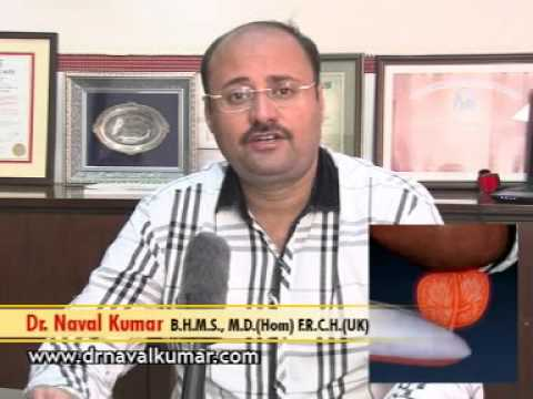 How to Cure Prostate Enlargement   Dr Naval in Hindi