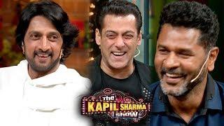 Salman Khan, Prabhudeva & Kiccha Sudeep Supurb Comedy In Kapilsharma Show | Dabangg 3 - RAJSHRITELUGU