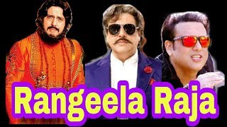 Rangeela Raja Poster review in Hindi | Rangeela Raja Movie Poster first look | Govinda - ITVNEWSINDIA
