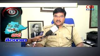 Nalgonda District SP AV Ranganath Face to Face over Telangana Polls Security Arrangements | CVR News - CVRNEWSOFFICIAL