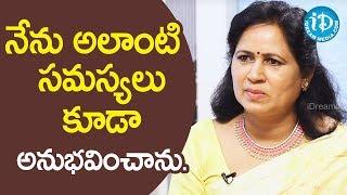 నేను అలాంటి సమస్యలు కూడా అనుభవిచాను. - Jaya Naidu || Soap Stars With Anitha - IDREAMMOVIES
