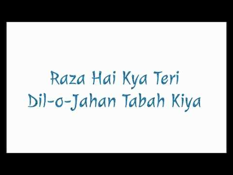 Ye Jism Hai To Kya- Jism 2 Lyrics