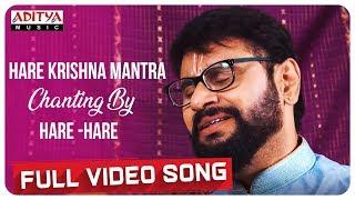 Hare Hare - Hare Krishna Chanting || Nihaal || Venkat Rao Kamma - ADITYAMUSIC