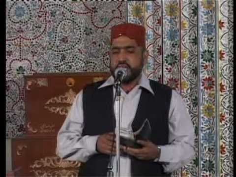 URDU NAAT(Sahil Madina Hay)MUHAMMAD AFZAL NOSHAHI IN LAHORE.BY Visaal