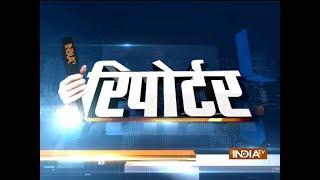 Reporter   20th March, 2018 - INDIATV