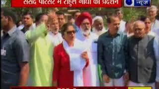 संसद परिसर में राहुल गांधी ने मोदी सरकार के खिलाफ प्रदर्शन किया प्रदर्शन - ITVNEWSINDIA