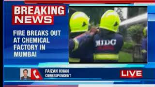 Mumbai: Fire breaks out at chemical factory, 6 fire tenders rushed at spot - NEWSXLIVE