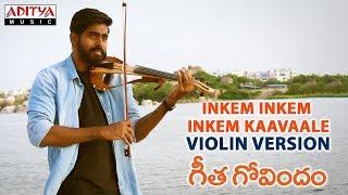 Inkem Inkem Inkem Kaavaale Violin Version By Gautham Raj || Geetha Govindam Songs - ADITYAMUSIC