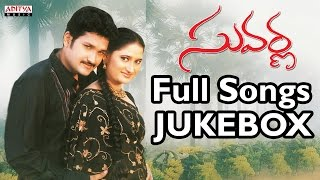 Suvarna Telugu Movie Songs Jukebox II Sai Kiran, Mamatha - ADITYAMUSIC