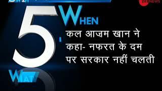 5W1H: Devils do not celebrate Eid, Azam Khan on UP CM Yogi Adityanath - ZEENEWS