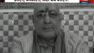 क्या धमकियों से बनेगा राम मंदिर? | Halla Bol Anjana Om Kashyap के साथ - AAJTAKTV