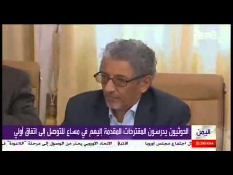 اللجنة الرئاسية بدأت اتصالاتها مع قيادات حوثية بعد اضافة لجنة اقتصادية اليها