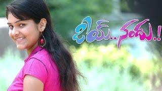 Oye Nandu - New Telugu Short Film 2015 Trailer - IQLIKCHANNEL