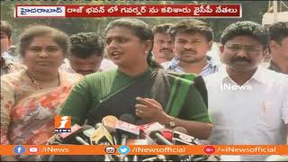 Chandrababu hand in YS Jagan Attack | YCP Roja After Meeting With Governor Narasimhan | iNews - INEWS