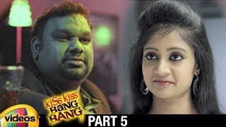 Kiss Kiss Bang Bang 2018 Latest Telugu Movie | Mahesh Kathi | Gayathri Gupta | Part 5 | Mango Videos - MANGOVIDEOS