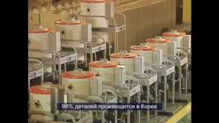 Презентация газовых котлов Kiturami | Лемакс Алматы