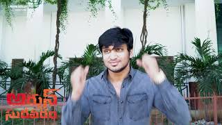 Chiranjeevi As Chief Guest For Arjun Suravaram Pre-Release Event - idlebrain.com - IDLEBRAINLIVE
