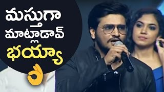 Actor Nikhil Superb Speech @ Keshava Movie Pre-Release Event | TFPC - TFPC