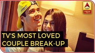 TV's most loved couple break-up - ABPNEWSTV
